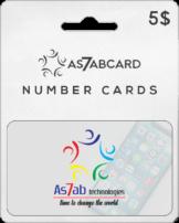 بطاقة أصحاب $5